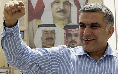 Human rights activist Nabeel Rajab gestures as he leaves a police station in Manama, Bahrain, May 28, 2012. (AP Photo/Hasan Jamali, File)