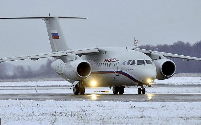 Illustrative photo an Antonov AN-148 passenger jet taxing after landing at Moscow's Domodedovo airport, December 24, 2009. (Mitya Aleshkovsky/AP)