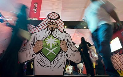 Visitors enter Saudi Comic Con (SCC) which is the first event of its kind to be held in Jeddah, Saudi Arabia, on Friday, Feb. 17, 2017. (AP Photo)