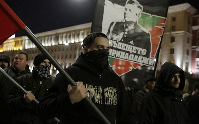 Far-right nationalists rally in Bulgarian capital