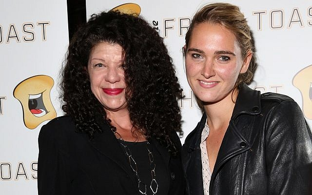 Kelly Barbieri (l) editor in chief of The Fresh Toast and comic, writer and Letterman alum Jena Friedman (r) at The Fresh Toast Launch Party at Campeon, New York, on October 5, 2016. (Amy Sussman/Invision for The Fresh Toast/AP Images)