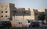 A general view of the US embassy in Amman, Jordan, Tuesday, August 6, 2013. (AP Photo/Mohammad Hannon)