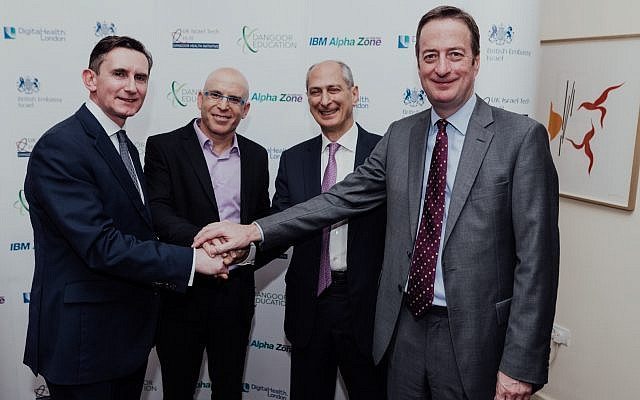 (From right) British Ambassador to Israel David Quarrey, David Dangoor, the Exilarch's Foundation, IBM Israel's CTO Uri Hayik and UCL Partners Managing Director Charlie Davie at the UK-Israel Dangoor Health Initiative launch event. (Ben Kelmer)