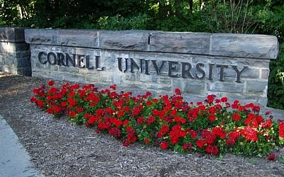 A sign at the Cornell University campus in Ithaca, New York. (Jeffrey M. Vinocur/Wikimedia Commons)