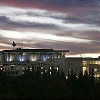 The Knesset at sunset. (Flash90)