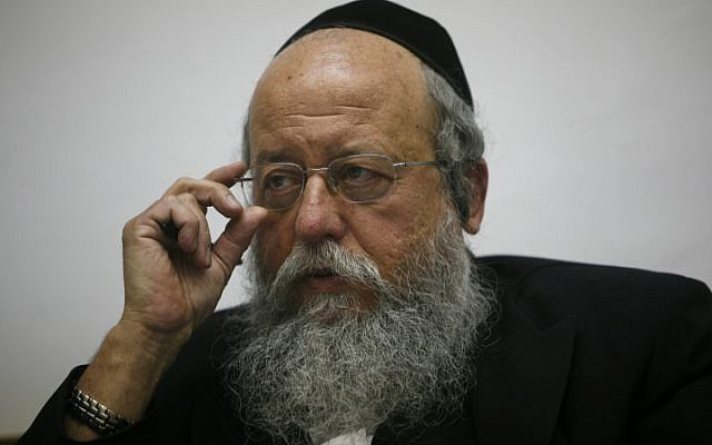 MK Menachem Eliezer Mozes of the United Torah Judaism party, file (Miriam Alster/Flash90)