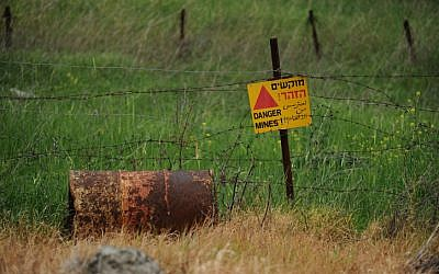 Illustrative photograph of an Israeli minefield. (Yossi Zamir/Flash90)