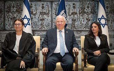 President Reuven Rivlin, center, Justice Minister Ayelet Shaked right, and Supreme Court President Esther Hayut attend a swearing in ceremony for newly appointed judges at the President's Residence in Jerusalem, on October 30, 2017. (Yonatan Sindel/Flash90)