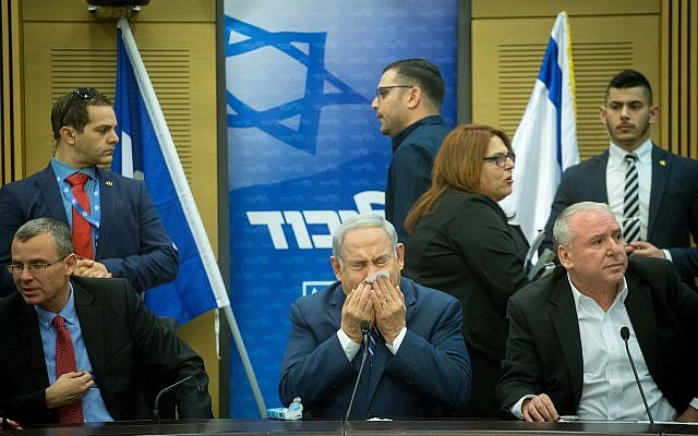 Israeli Prime Minister Netanyahu hospitalized with 'high fever'