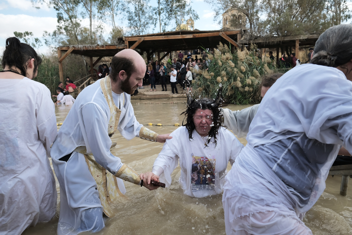 Orthodox Baptism or Epiphany. Rites and signs for Epiphany