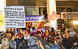 Anti-corruption demonstrators protest against Attorney General Avichai Mandelblit's home in Petah Tikva on January 27, 2018. (Roy Alima/Flash90)