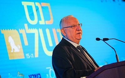 President Reuven Rivlin speaks at the 15th annual Jerusalem Conference of the B'sheva group, on February 12, 2018. (Hadas Parush/Flash90)