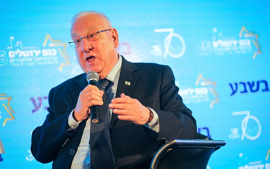 President Reuven Rivlin speaks at the 15th annual Jerusalem Conference of the 'Besheva' group, on February 12, 2018.(Hadas Parush/Flash90)