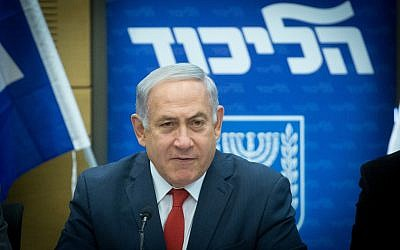 Prime Minister Benjamin Netanyahu leads a Likud party faction meeting at the Knesset on February 12, 2018. (Miriam Alster/Flash90)