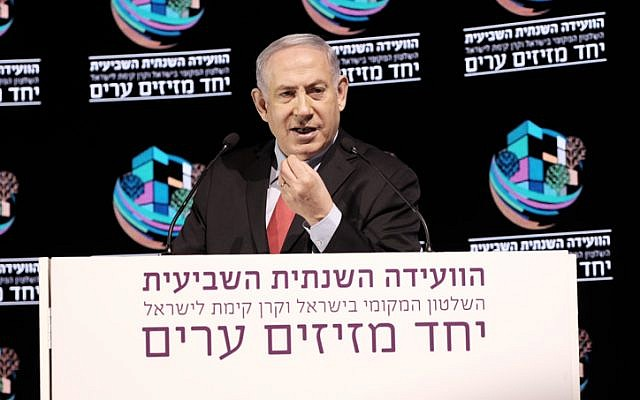 Netanyahu remains defiant in face of corruption allegations