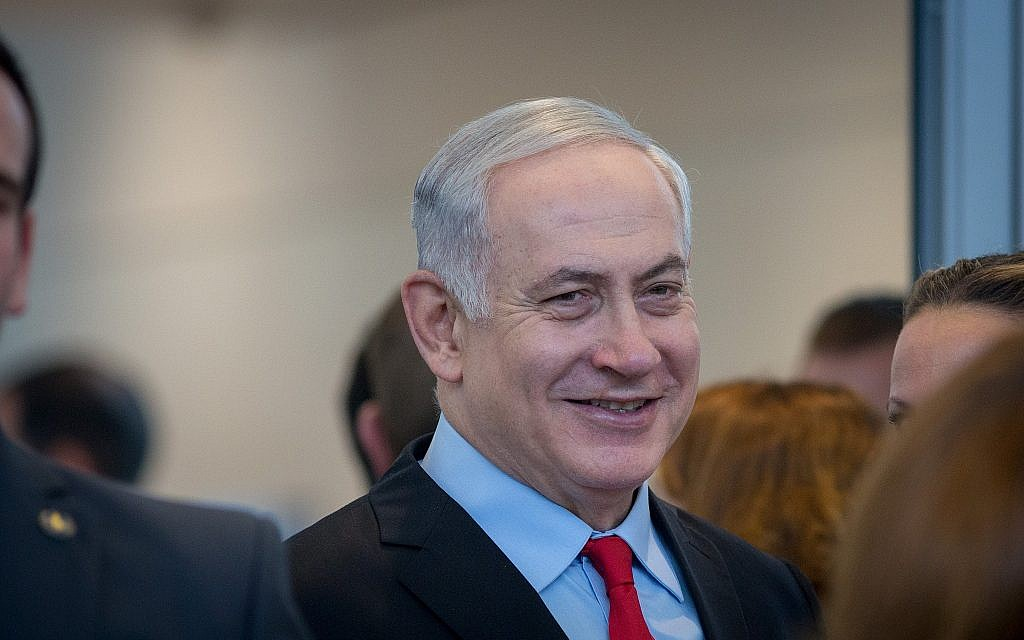 Prime Minister Benjamin Netanyahu attends an inauguration ceremony for a new section of the Ben Gurion International Airport near Tel Aviv on February 15, 2018. (Miriam Alster/Flash90)