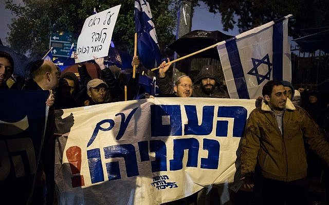 Supporters of Prime Minister Benjamin Netanyahu rally in a show of support outside the Prime Minister's Residence in Jerusalem on February 17, 2018. (Yonatan Sindel/Flash90)