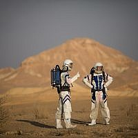 Israeli scientists taking part in the D-MARS project which simulates life in Mars, outside Mitzpe Ramon, Southern Israel, February 18, 2018.  (Yonatan Sindel/Flash90)