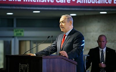 Prime Minister Benjamin Netanyahu speaks at a ceremony inaugurating a new fortified emergency ward at the Barzilai Medical Center in Ashkeon on February 20, 2018. (FLASH90)