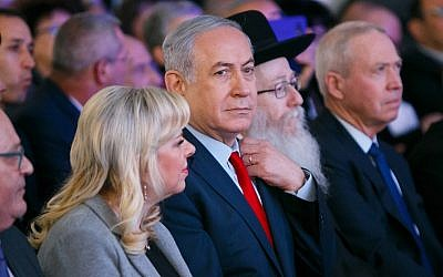 Prime Minister Benjamin Netanyahu and his wife Sara attend the inauguration of a new emergency ward at the Barzilai hospital in Ashkelon on February 20, 2018. (Flash90)