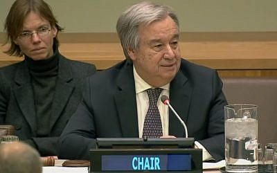 UN chief Antonio Guterres delivers a speech at the annual opening session of the decolonization committee, to which Syria was elected on February 22, 2018. (Screen capture: UN Web TV)