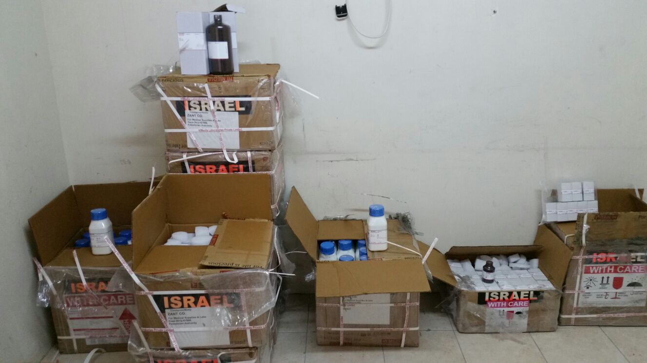 Israel seizes Gaza-bound material used to make bombs | The