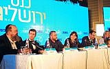 Deputy Foreign Minister Tzipi Hotovely (3R) at the Jerusalem Conference, organized by the B'Sheva newspaper, on February 12, 2018. (courtesy)