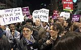 More than 20,000 people protested against planned deportations in Tel Aviv on February 24, 2018. (Miriam Herschlag/Times of Israel)