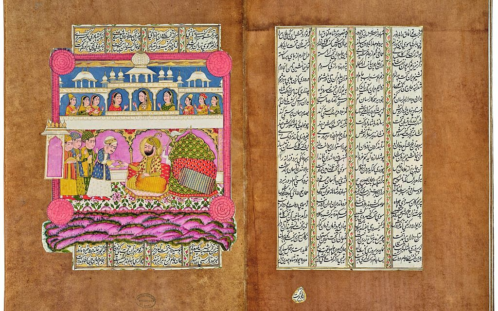 'Iskandar Served Kay Khusraw's Magical Goblet,' India, 17th century, illustrations possibly later (The National Library of Israel/Photograph by Ardon Bar-Hama)