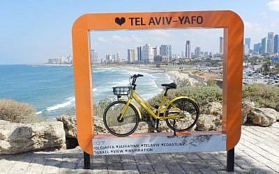 Ofo's yellow dock-less bike in Tel Aviv-Jaffa  (Courtesy)
