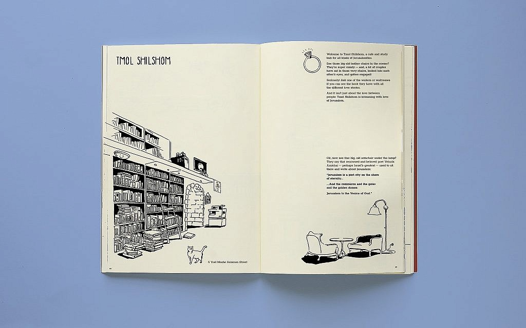 A page of 'Jerusalem City Stories' on Tmol Shilshom, a book store and coffee shop in Jerusalem's center (Ira Ginzburg/Citykat Stories)