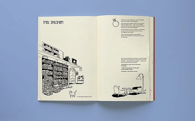 A page of 'Jerusalem City Stories' on Tmol Shilshom, a book store and coffee shop in Jerusalem's center (Ira Ginzburg/Citykat Stories)