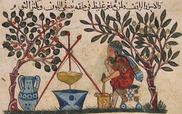 'De materia medica' by Dioscorides. Physician preparing an elixir. (The Metropolitan Museum of Art, Rogers Fund)