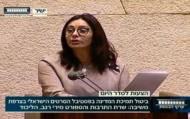 Culture and Sports Minister Miri Regev speaks in the Knesset on February 21, 2018. (Screen capture: Knesset Channel)