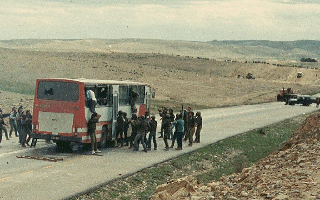 """The """"Mothers Bus"""" hostage rescue mission carried out by Yamam special anti-terrorist unit, near Dimona, March 7, 1988 (IDF Southern Command, Intelligence Section, Publications)"""