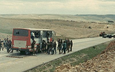 "The ""Mothers Bus"" hostage rescue mission carried out by Yamam special anti-terrorist unit, near Dimona, March 7, 1988 (IDF Southern Command, Intelligence Section, Publications)"