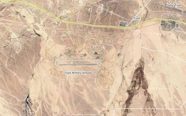 The Tiyas, or T-4, Air Base, outside of the Syrian city of Palmyra, which Israel claims is being operated by Iran and its Quds Force. (Screen capture/Wikimapia)
