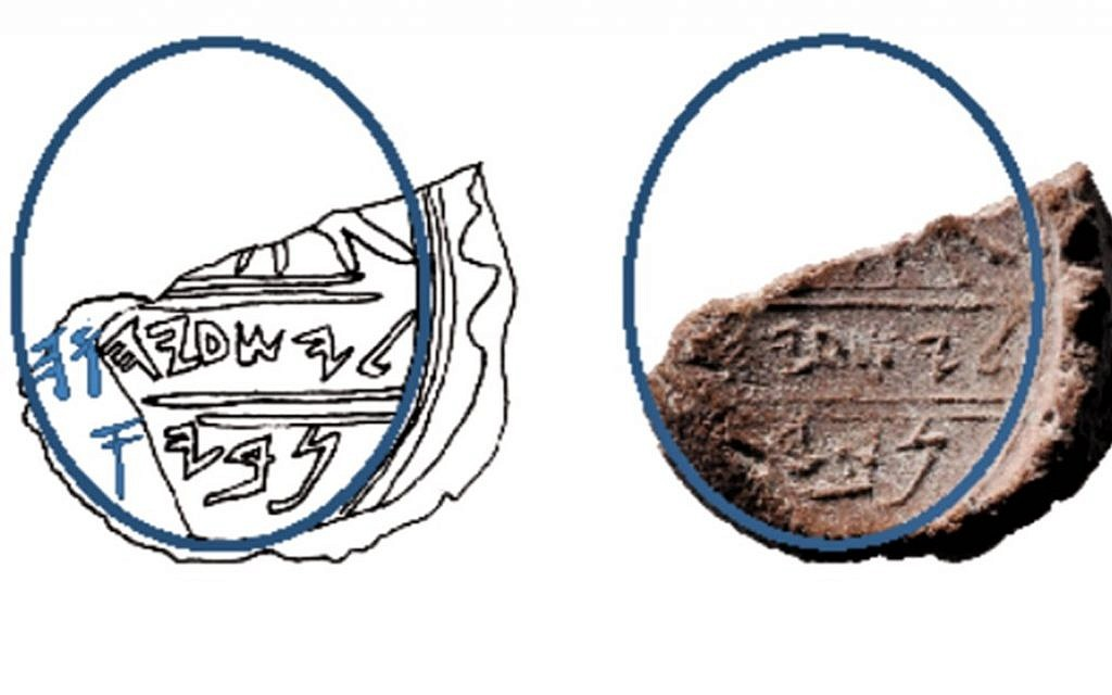 Drawing by Reut Livyatan Ben-Arie of the Isaiah Bulla, a 2,700-year-old clay seal impression which potentially belonged to the biblical prophet Isaiah. (Illustration: Reut Livyatan Ben-Arie/© Eilat Mazar; Photo by Ouria Tadmor/© Eilat Mazar)