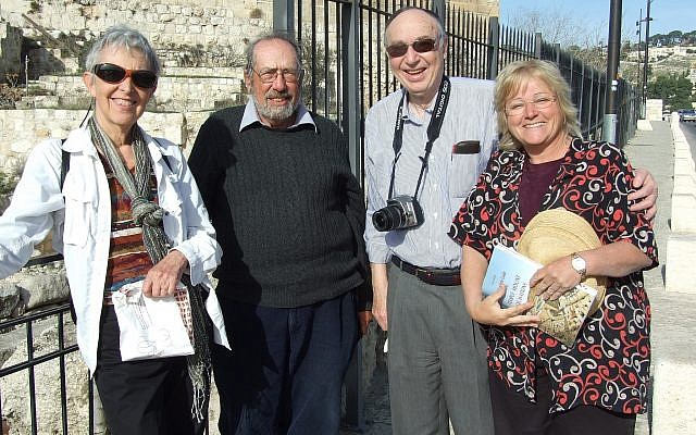 Standing in front of the Ophel excavation are (from left) Suzanne Singer, the former BAR Managing Editor; Israeli archaeologist Dr. Gabriel Barkay; Hershel Shanks, BAR Editor Emeritus who recently retired as Editor; and Israeli archaeologist Dr. Eilat Mazar. (Eilat Mazar)