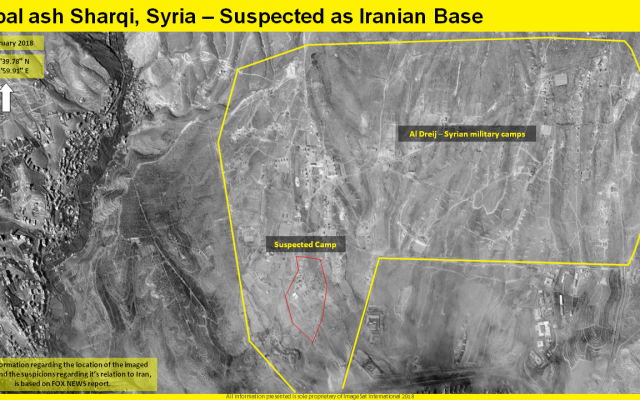 A satellite image showing an alleged Iranian base on the outskirts of a Syrian army base outside Damascus. (ImageSat International ISI)