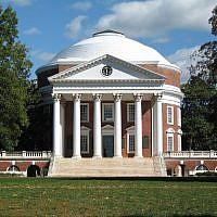 The Rotunda at the University of Virginia, Charlottesville, Virginia. (Wikipedia/Aaron Josephson/public domain)