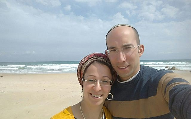 Itamar Ben-Gal, right, who was murdered by a Palestinian terrorist on February 5, 2018, pictured with his wife Miriam. (Courtesy)