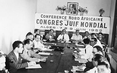 A World Jewish Congress meeting on North African Jewry in 1952. (Wikimedia Commons via JTA)