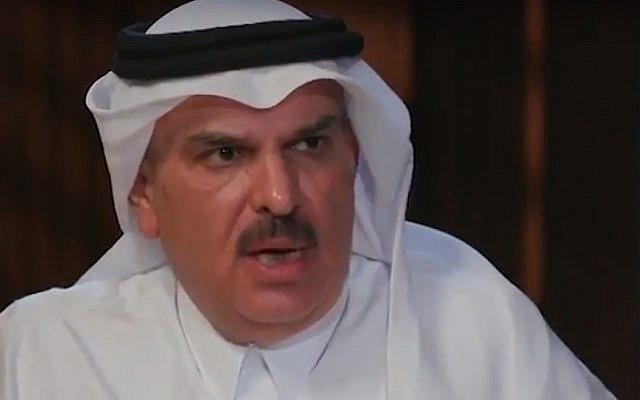 Mohammed Al-Amadi. (YouTube screenshot)
