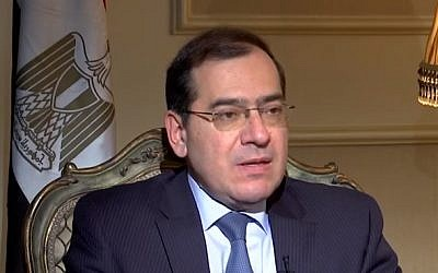 Egyptian petroleum minister Tariq al-Mulla (YouTube screenshot)
