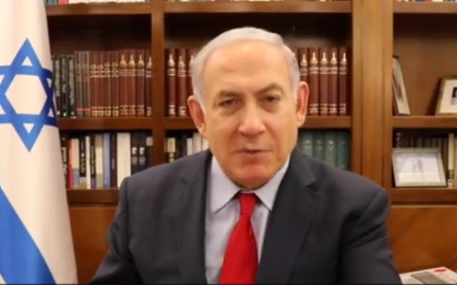 Prime Minister Benjamin Netanyahu speaks in a video statement on February 20, 2018. (Screen capture/Facebook)