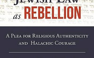 Cover of Jewish Law as Rebellion, by Nathan Lopes Cardozo. (courtesy, Johnny Solomon)