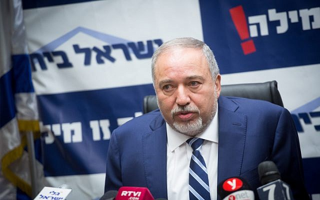 Defense Minister Avigdor Liberman and head of the Yisrael Beyteinu party leads a faction meeting at the Israeli parliament on January 29, 2018. (Miriam Alster/Flash90)