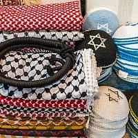Kippahs and keffiyehs for sale in the Old City of Jerusalem (iStock)
