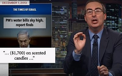 Comedian John Oliver mocks Benjamin and Sara Netanyahu over corruption allegations on his HBO series 'Last Week Tonight,' February 18, 2018. (YouTube screenshot)
